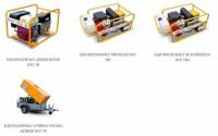 Bazar stavebních strojů a mechanizace